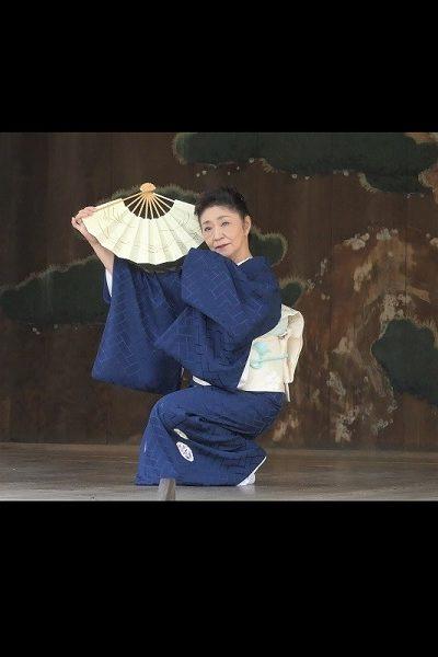 清元 青海波